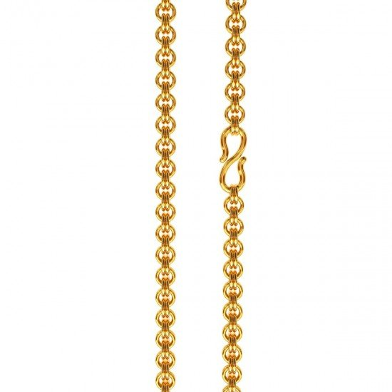 Double Ring Chain