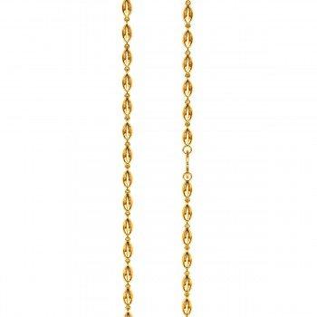 Dholak Chain