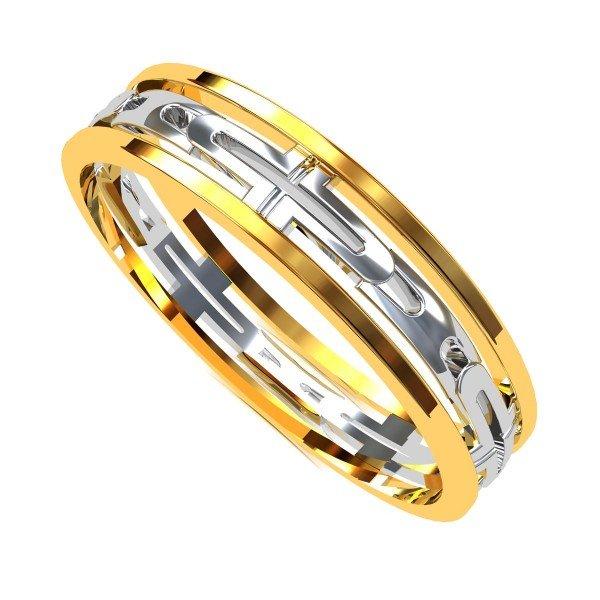 Thin Gold Band Ring
