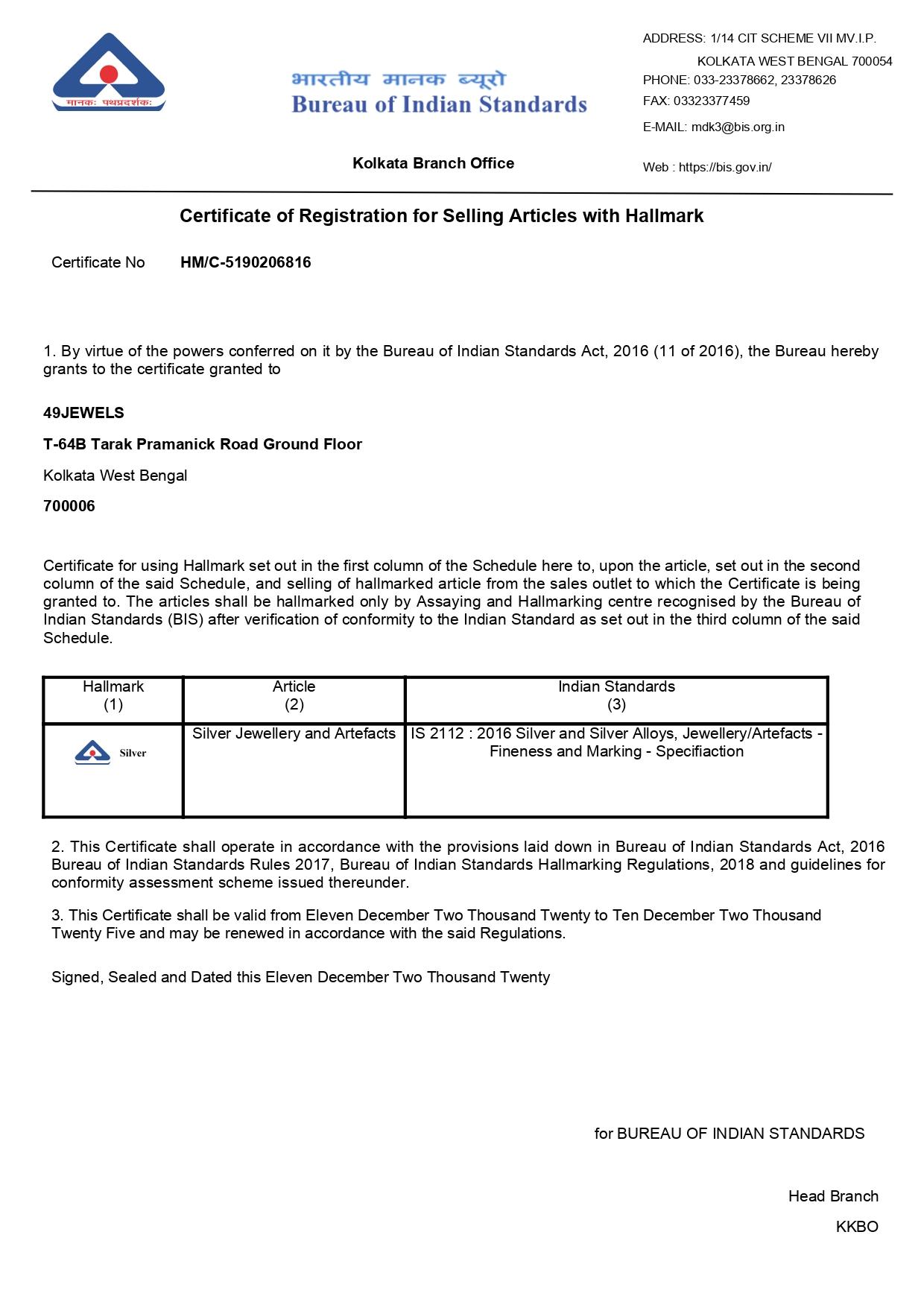 BIS Hallmark Certificate {Silver)